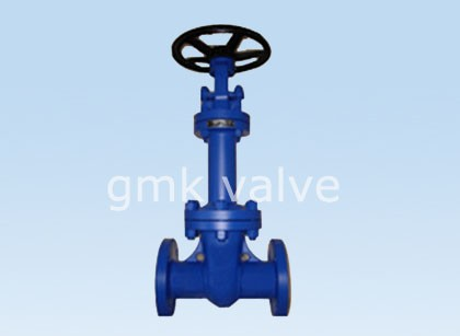 Silfona Sealed gate valve
