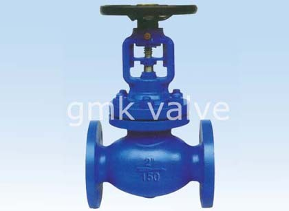 OEM Customized Ansi Standard Bellows Seal Globe Valve For High Pressure -