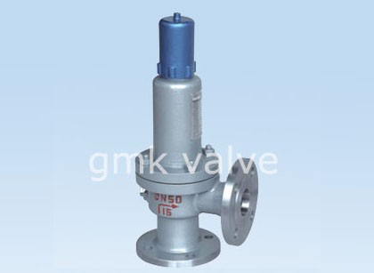 Factory supplied Conjoined Exhaust Valve -
