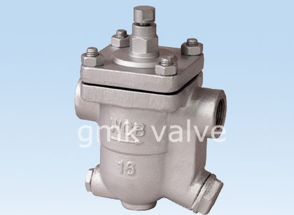 Free Float Ball Steam Trap Featured Image
