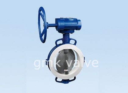 Half PTFE Lined Butterfly Valve Featured Image