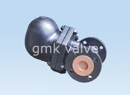 Lever Ball Float Steam Trap
