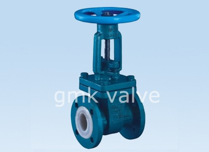 Low MOQ for Mechanical Joint Gate Valve -