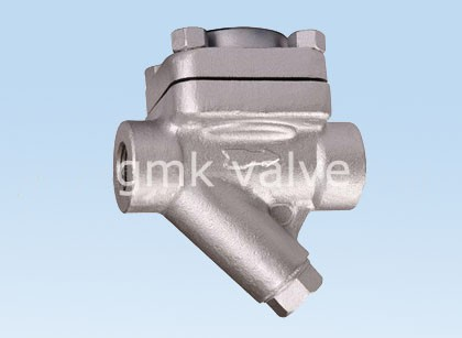 Sylphone Steam Trap Ny sary nasongadina